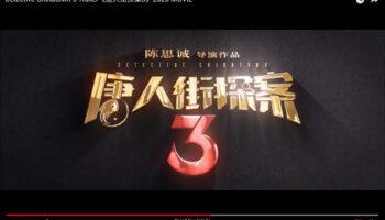Trailer Link Image
